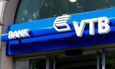 VTB cede participação à sociedade britânica