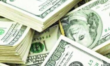Propostas de investimento somam quase 2,6 mil milhões USD
