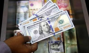 Reservas Internacionais Líquidas ainda cobrem 11 meses de importações