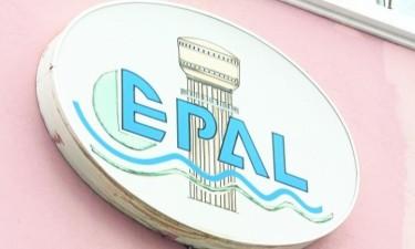 EPAL procura soluções tecnológicas pós-pago