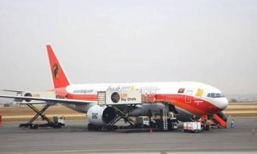 TAAG deixa de aceitar kwanzas para pagar viagens iniciadas fora de Angola