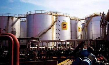Gmcorp confirmada como construtora da Refinaria de Cabinda