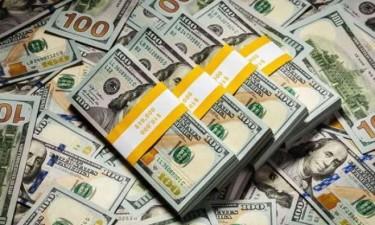 Reservas internacionais atingem 15 mil milhões USD