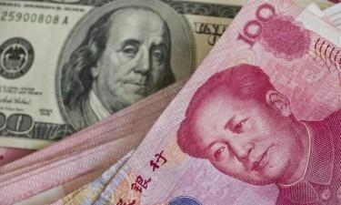 Ex-presidente de fundo de investimento executado na China
