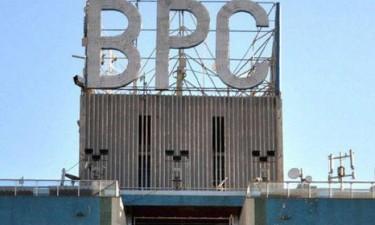 BPC lança concurso para contratar segurança