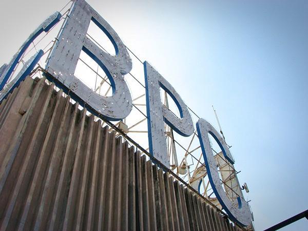 Estado vai recapitalizar BPC com 1,8 mil milhões AKZ