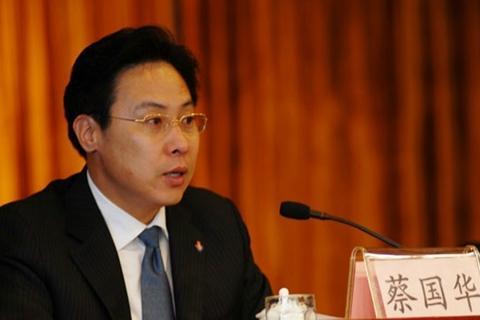 Ex-presidente do Hengfeng Bank condenado à pena de morte