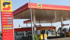 Sonangol garante que não há falta de combustíveis