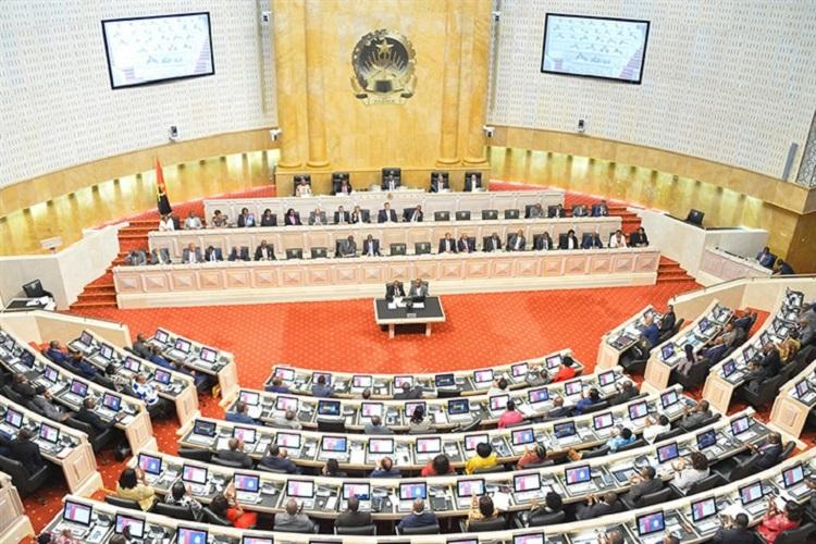 Parlamento inicia discussão da proposta de Lei do BNA