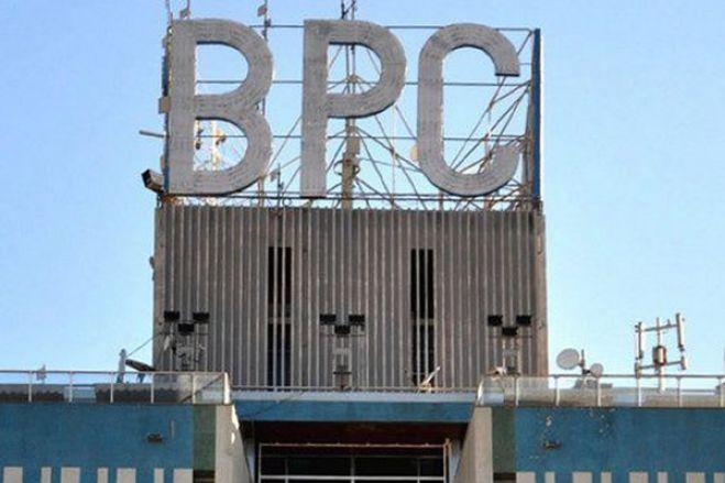 BPC com limitações temporárias para manutenção